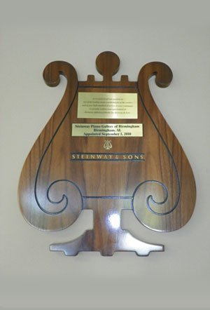 Steinway Piano Gallery | England Piano